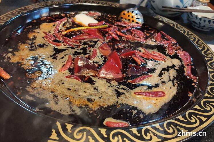 红鼎豆捞火锅相似图片3