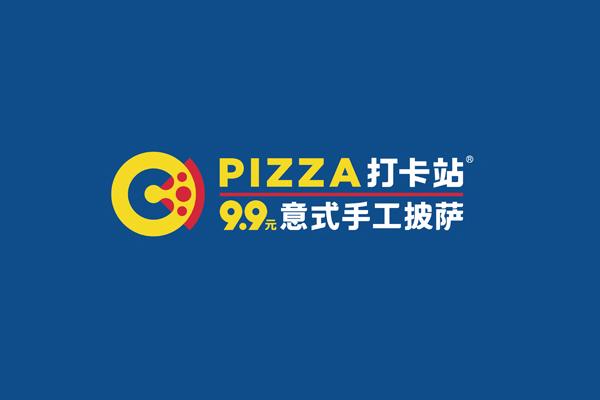 【9.9元手工披萨】打卡站披萨