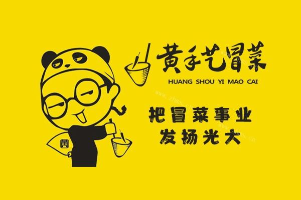 黄手艺冒菜