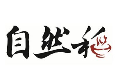 自然稻螺蛳粉