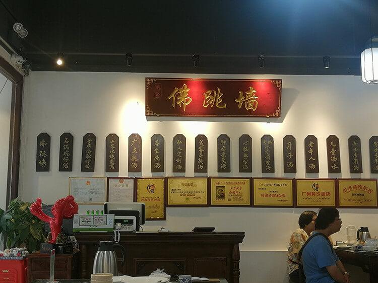 获奖无数的香港餐厅,招牌佛跳墙全是真材实料,味道鲜香浓郁很受欢迎