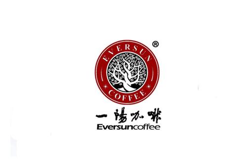 一阳咖啡店