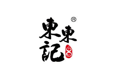 东东记卤肉饭