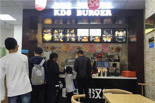 【斗石餐饮】什么汉堡店加盟品牌好?快乐星汉堡怎么样?