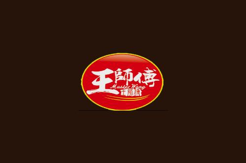 王师傅麻辣牛肉面馆