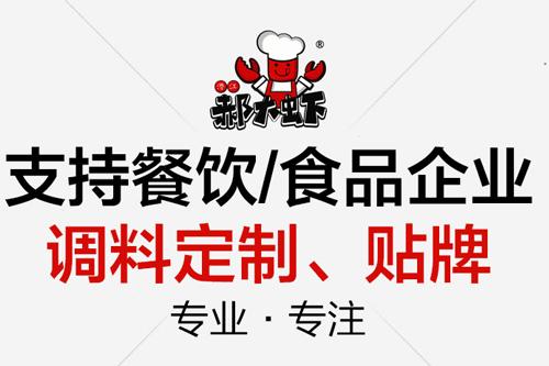 潜江郝大虾