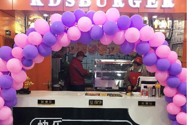 【斗石餐饮】开一家快乐星汉堡加盟店的加盟流程是哪些呢?