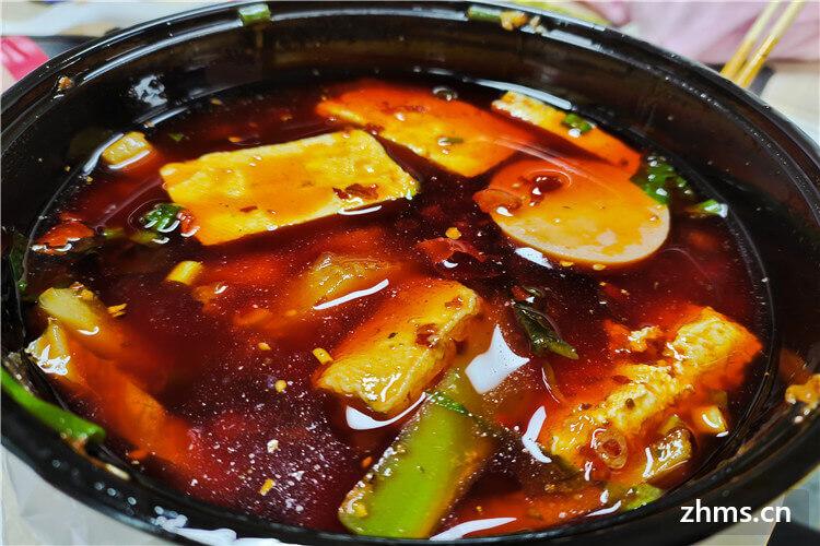 煮天涯麻辣烫相似图片3