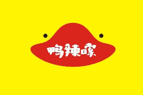 鸭辣嗦鸭脖