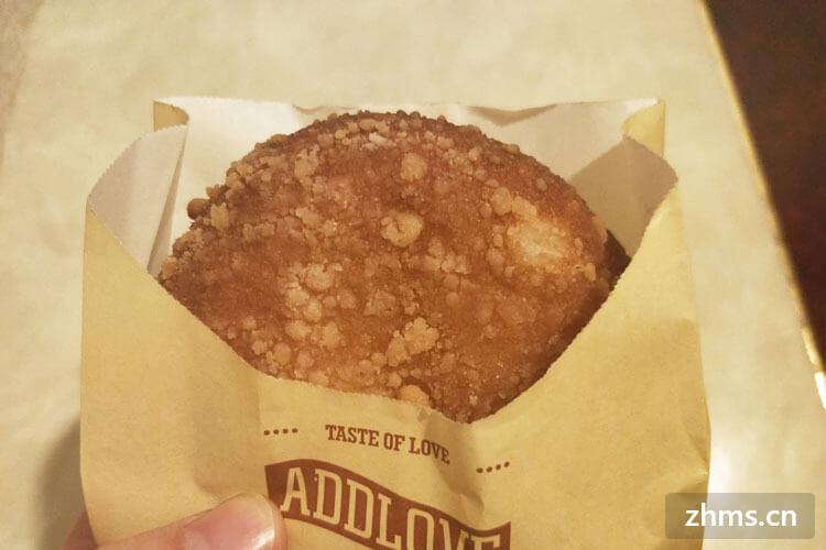 芒芝恋港式甜品相似图1
