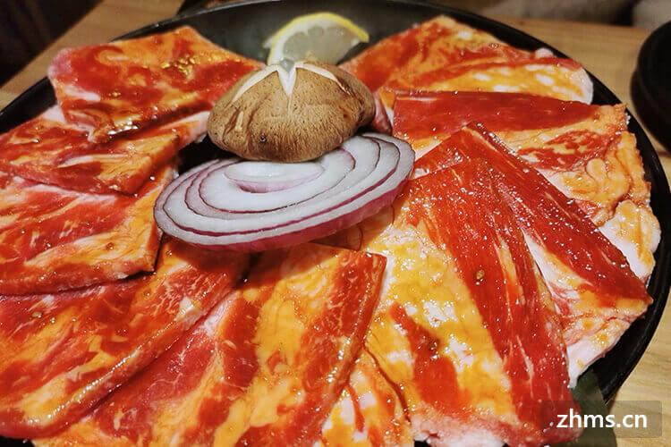 金汉亭韩式烤肉相似图