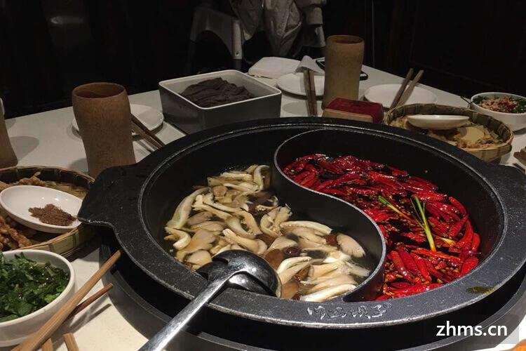 深圳特色火锅加盟费是多少?利润是多少