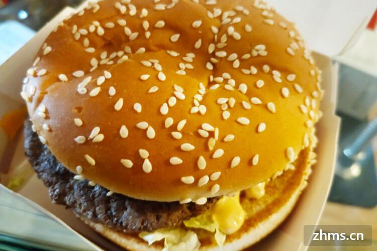 麦加美汉堡店加盟费用多少?
