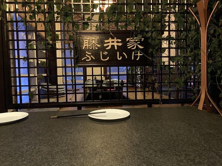 环境优美的日式料理只需198元就可以吃到丰富精