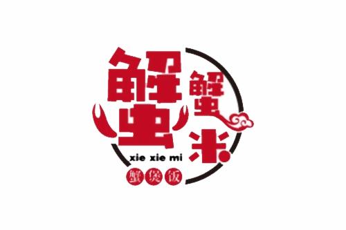 蟹蟹米蟹煲饭