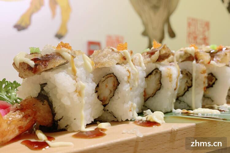 正一寿司相似图片1