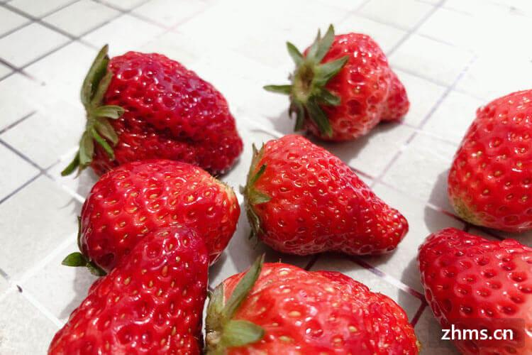 疫情期間可以買草莓吃嗎?疫情期間的草莓怎么樣食用?