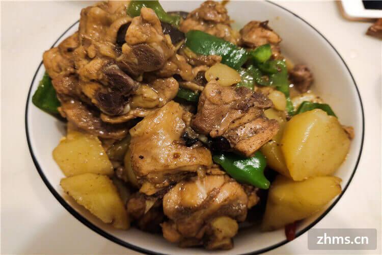 鸿玉福黄焖鸡米饭相似图1