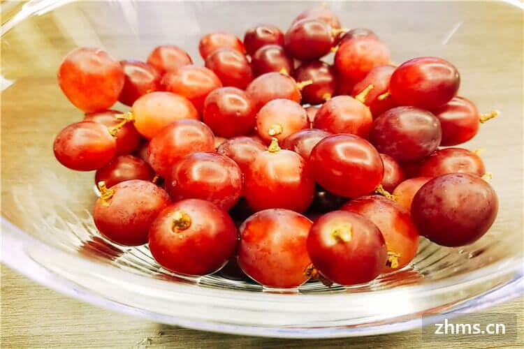 红提葡萄如何清洗