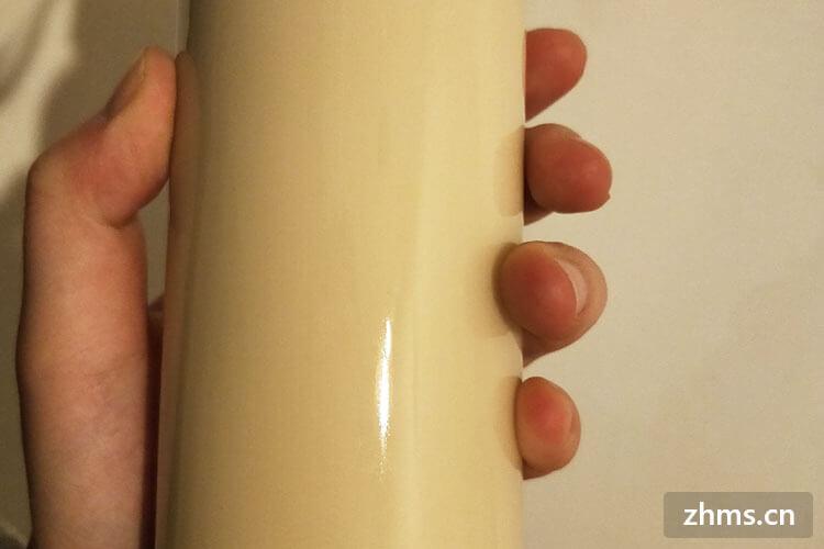密果奶茶相似图1
