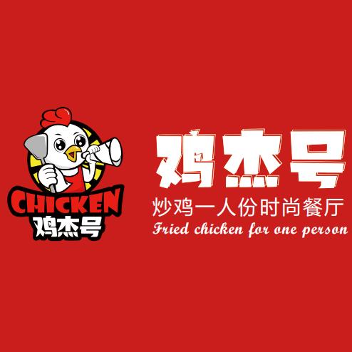 济南宝玉餐饮管理有限公司