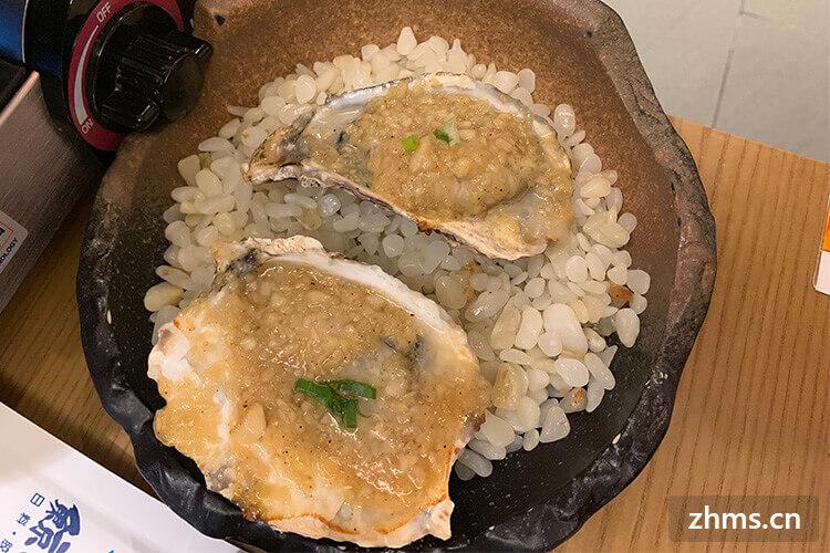 和幸日本料理相似图片1