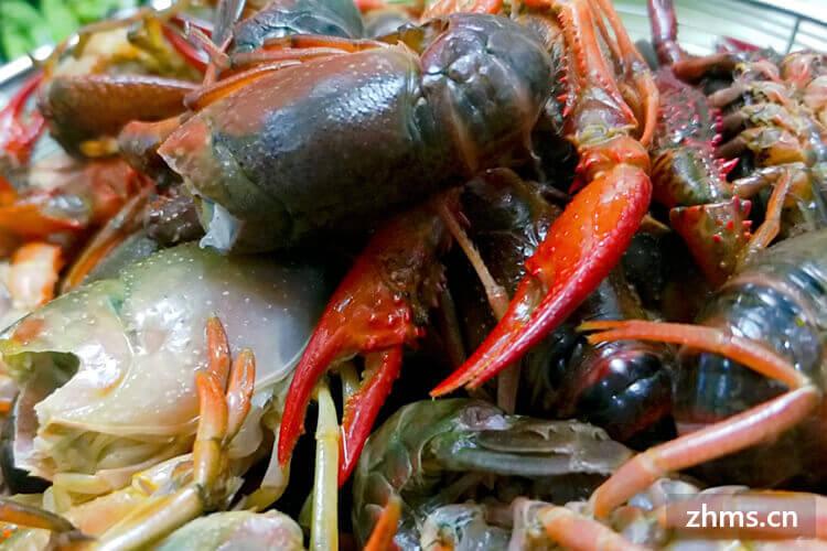 回味十三香龙虾相似图片3