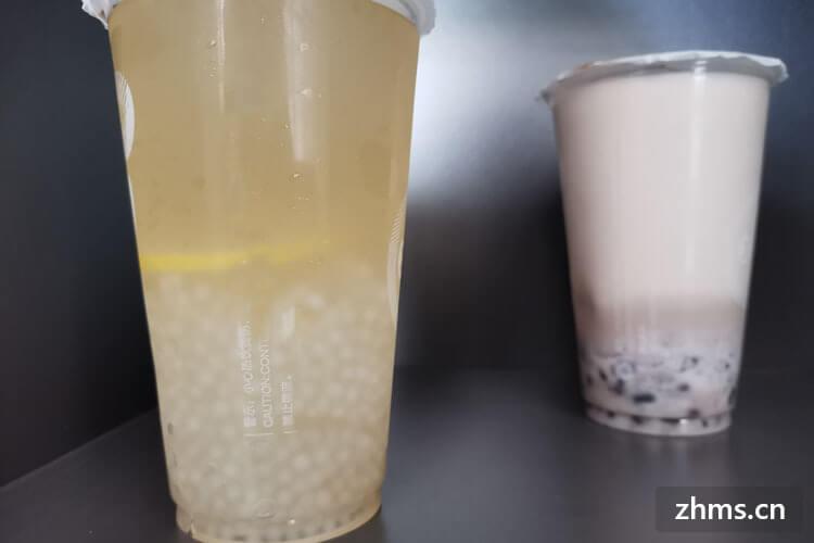 鲜茶道相似图片1
