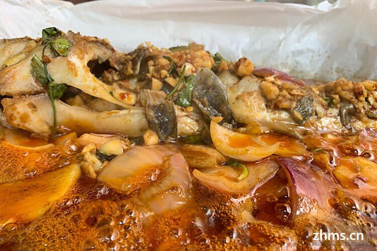 味美环球烤鱼相似图片2