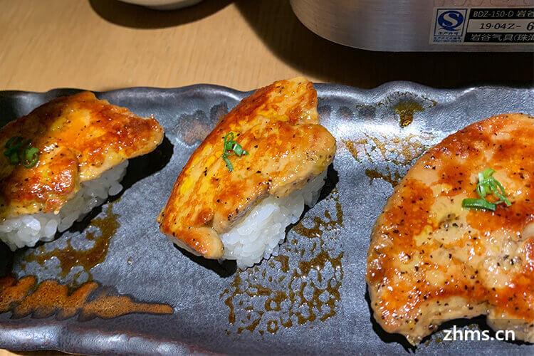 鱼出没寿司相似图片1