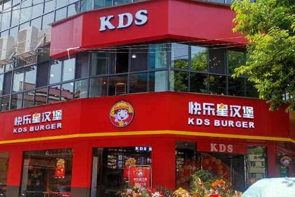 【斗石餐飲】快樂星漢堡加盟費多少錢?普通人能負擔的起嗎?