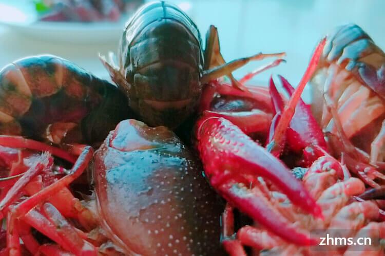 四喜麻辣小龙虾加盟流程是怎样的?有什么条件限制吗?