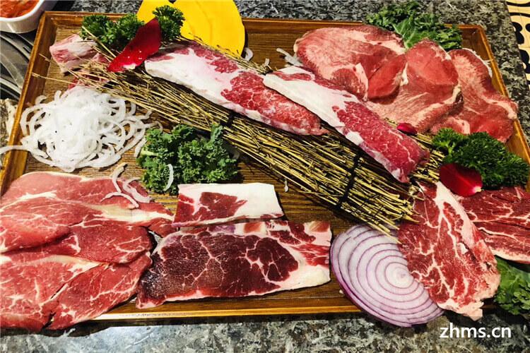 阿美香韩国烤肉相似图片1