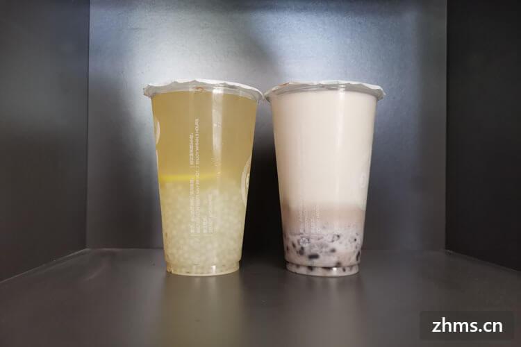 时尚泡吧奶茶相似图片3