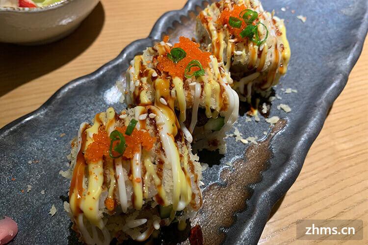 请问东北有加盟寿司的店吗?寿司加盟店需要考虑什么问题?