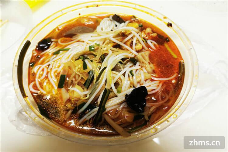 溢香米线小吃相似图片3