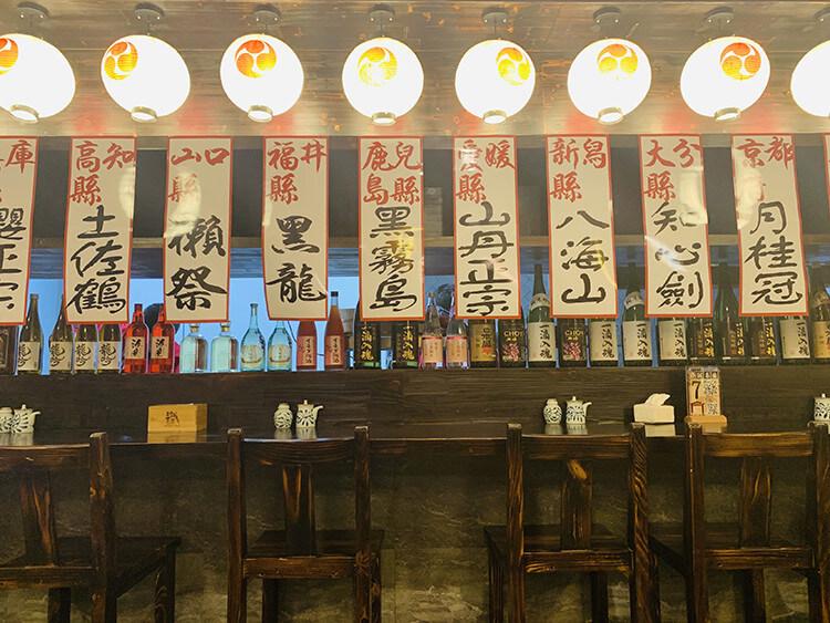 装潢超有感觉的日式居酒屋,菜品精致,一看就很用心,服务也是相当好,几乎随叫随到