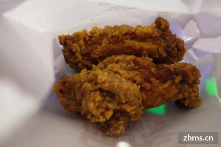 麦得香炸鸡相似图1
