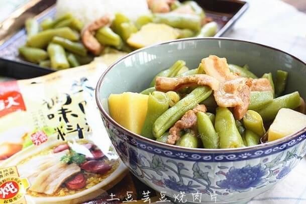 芸豆的做法大全——芸豆烧肉,配合米饭一碗接一碗相当下饭