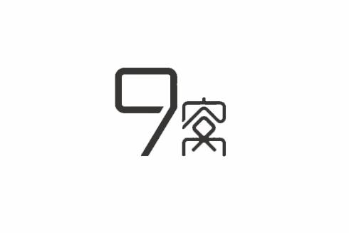 9窝虾蛙焖锅
