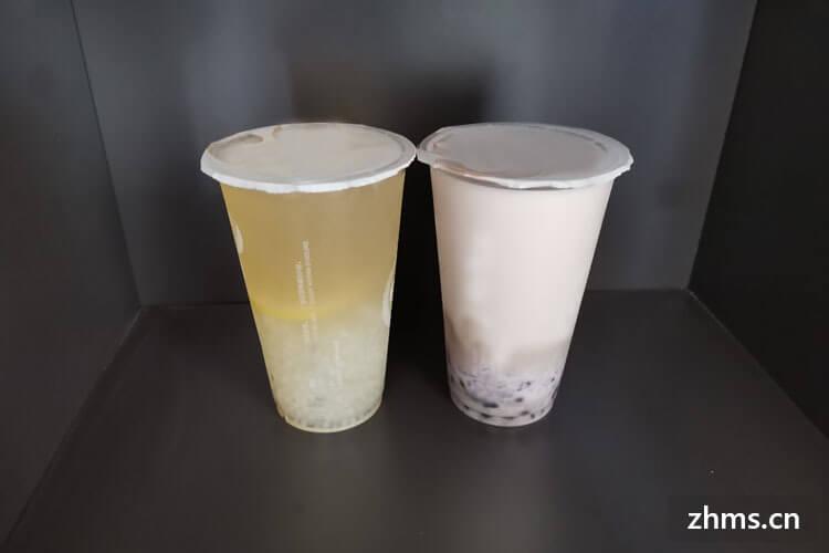 饮水思缘饮品相似图