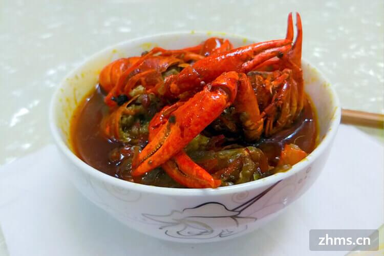 小胖子龙虾小龙虾相似图片3