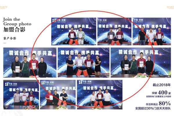 重庆火锅加盟需要注意哪些?选对品牌,做好管理与营销