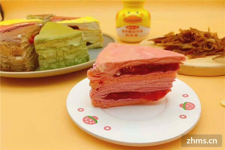 朱丹·小时光甜品相似图片3