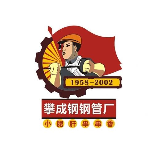 成都巴蜀百味餐饮管理有限公司