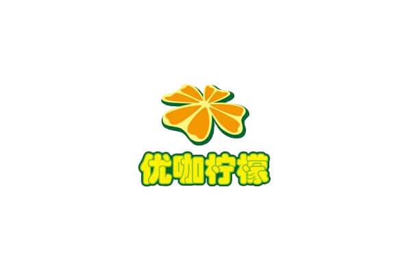 优伽柠檬图