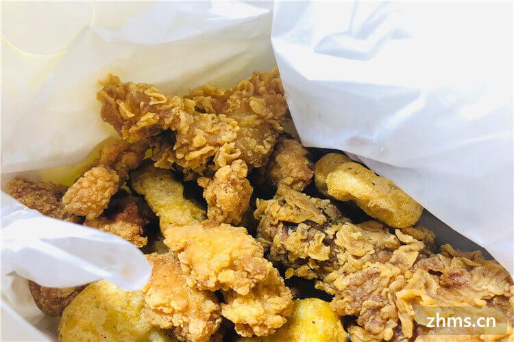 味味美炸鸡多少钱?看这个品牌加盟后会挺好