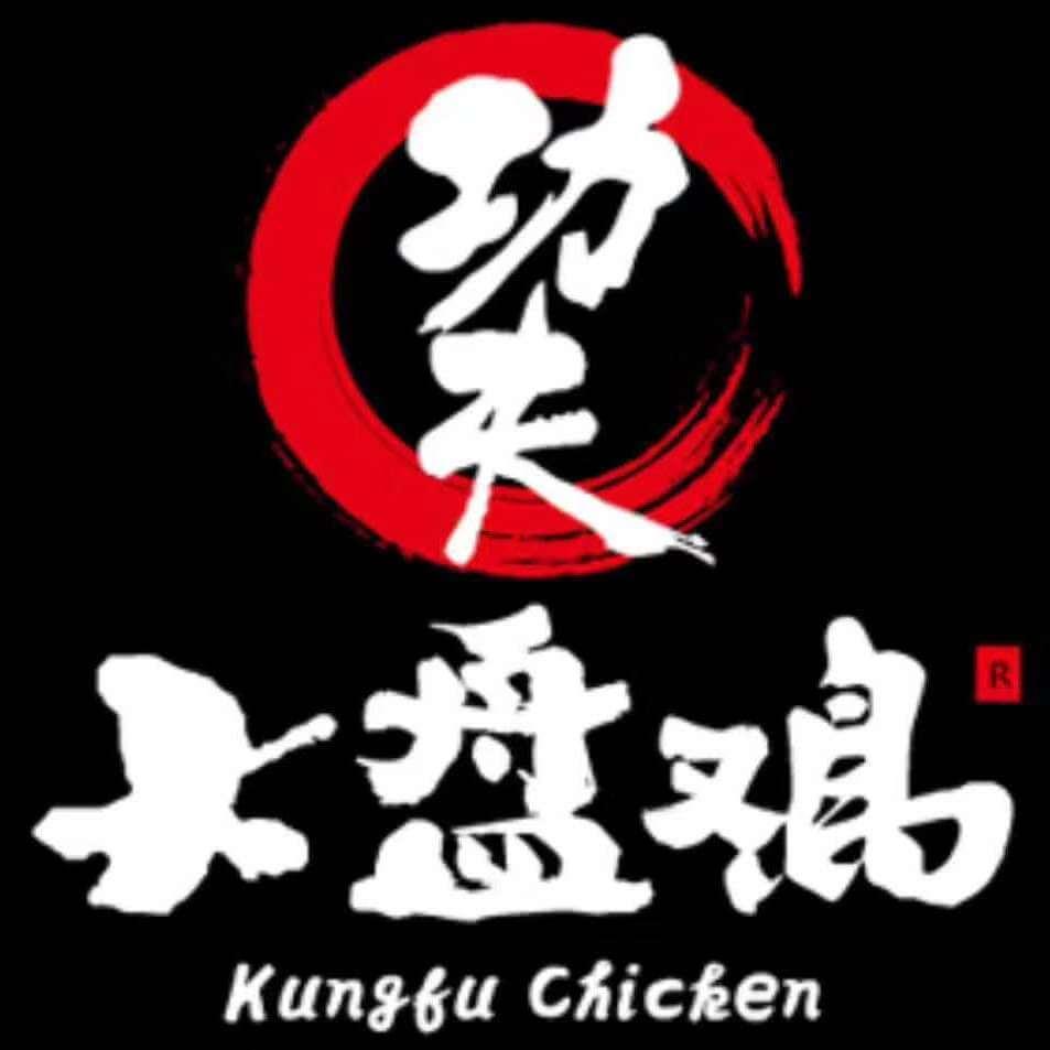 功夫大盘(北京)餐饮有限公司