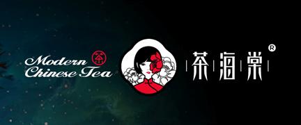 【茶海棠】加盟费立减3万