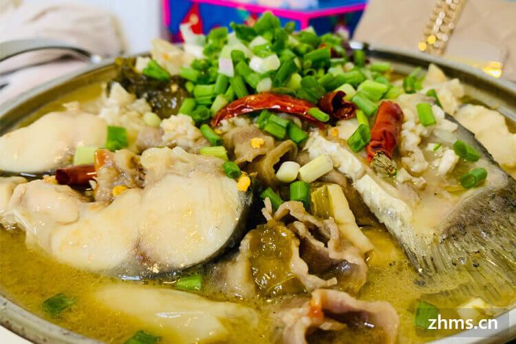 酸菜鱼是哪里的菜系